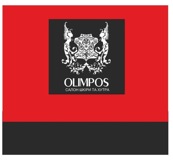 Салон кожи и меха «Olimpos» (Закрыто)