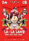 La-La Land. Best hits 2010-2018 в «Saxon»