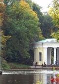 Софіївський парк, Буцький каньйон, парк «Олександрія»