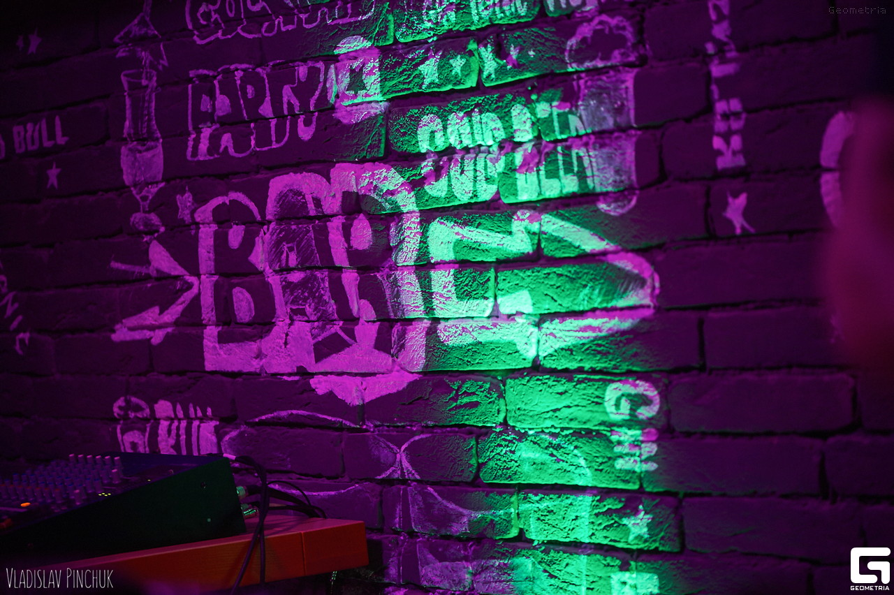 «KINREE & Dj Beat Boy» в «Red Doors Bar»