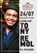 «Tony Remol» на террасе «Avalon»