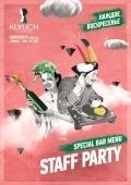 «Staff Party» в «Klyuch»
