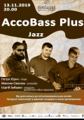 Концерт «AccoBass Plus»