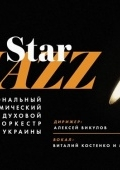 All star jazz. Greatest hits