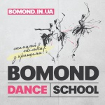 Школа танца «Bomond Dance School»