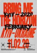 Концерт «Bring Me The Horizon»