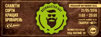 Beermaster Day