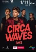 Концерт группы «Circa Waves»