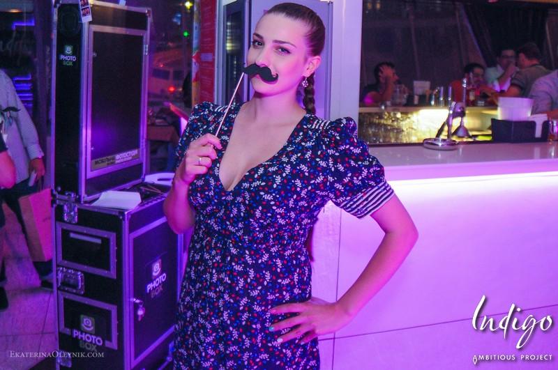 Music Box Party в Indigo