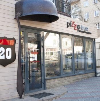 Pizza-bar «Римские пекарни»