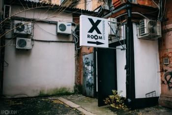 Квест комната «XRoom»