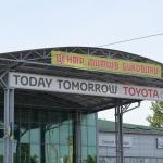 Toyota Центр «Олимп-Моторс»
