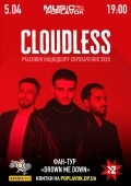 Концерт группы «Cloudless»
