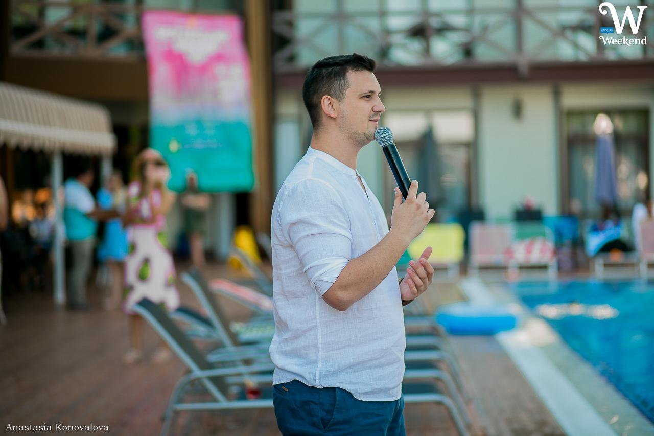 Weekend birthday pool-party в Георг парк