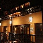 Суши-бар «Саппоро»
