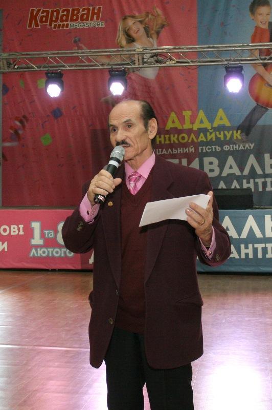 Финал Фестиваля детских талантов в ТРЦ «Караван»