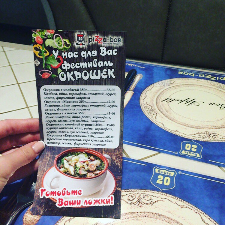 Pizza-bar «Римские пекарни»