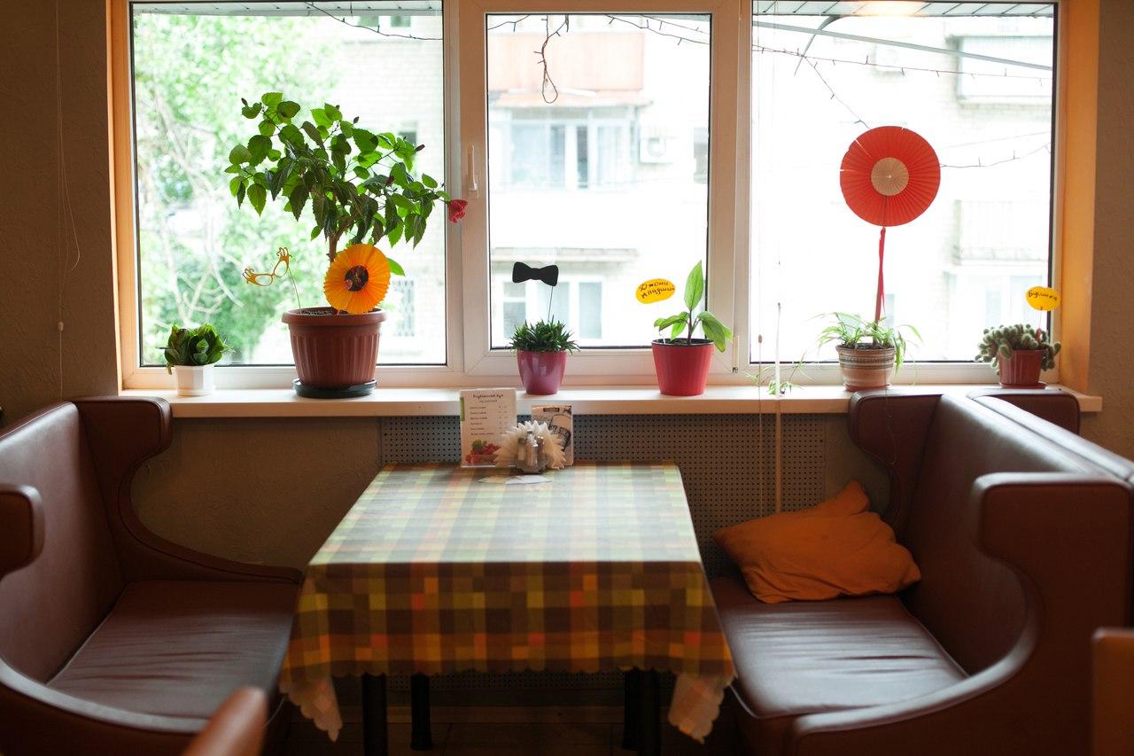 Ивент-кафе «Хундертвассер»