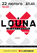 Концерт группы «Louna»