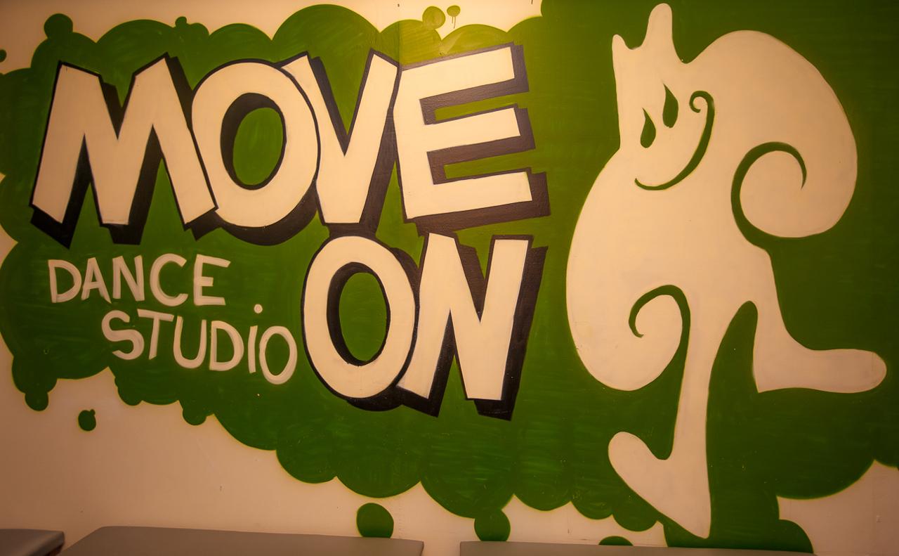 Школа танців «MOVEON dance studio»