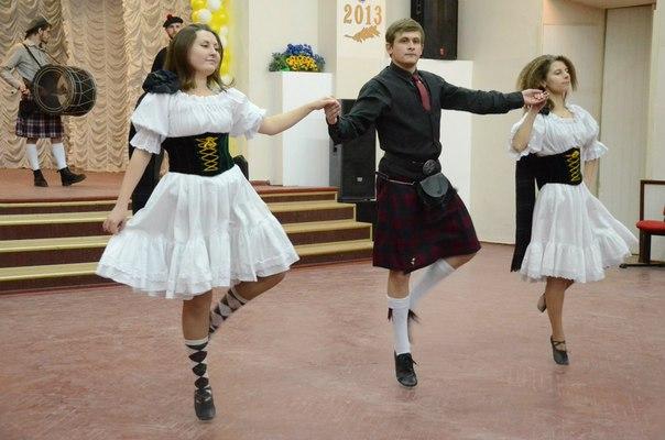 Студия танцев «Авангард»