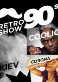 «Retro Show 90s» во «Дворце Спорта»