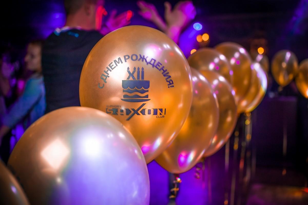 «День Рождения клуба. Ночь 1.» в клубе «Saxon»