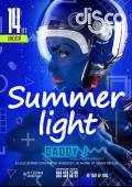 Summer light в «Disco radio hall»