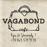 Кафе «Vagabond»