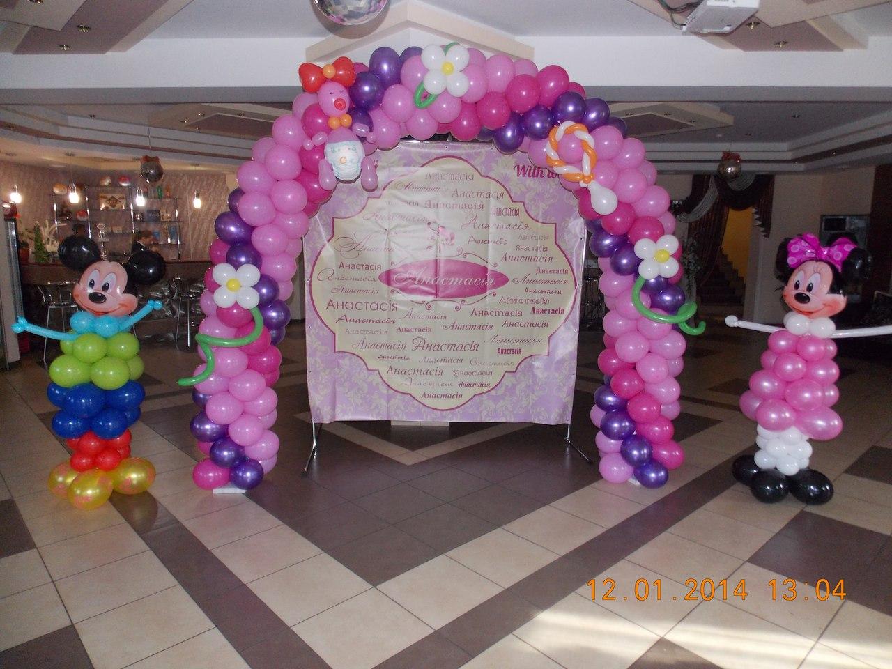 Студія аєродизайну «Чарівний світ кульок»