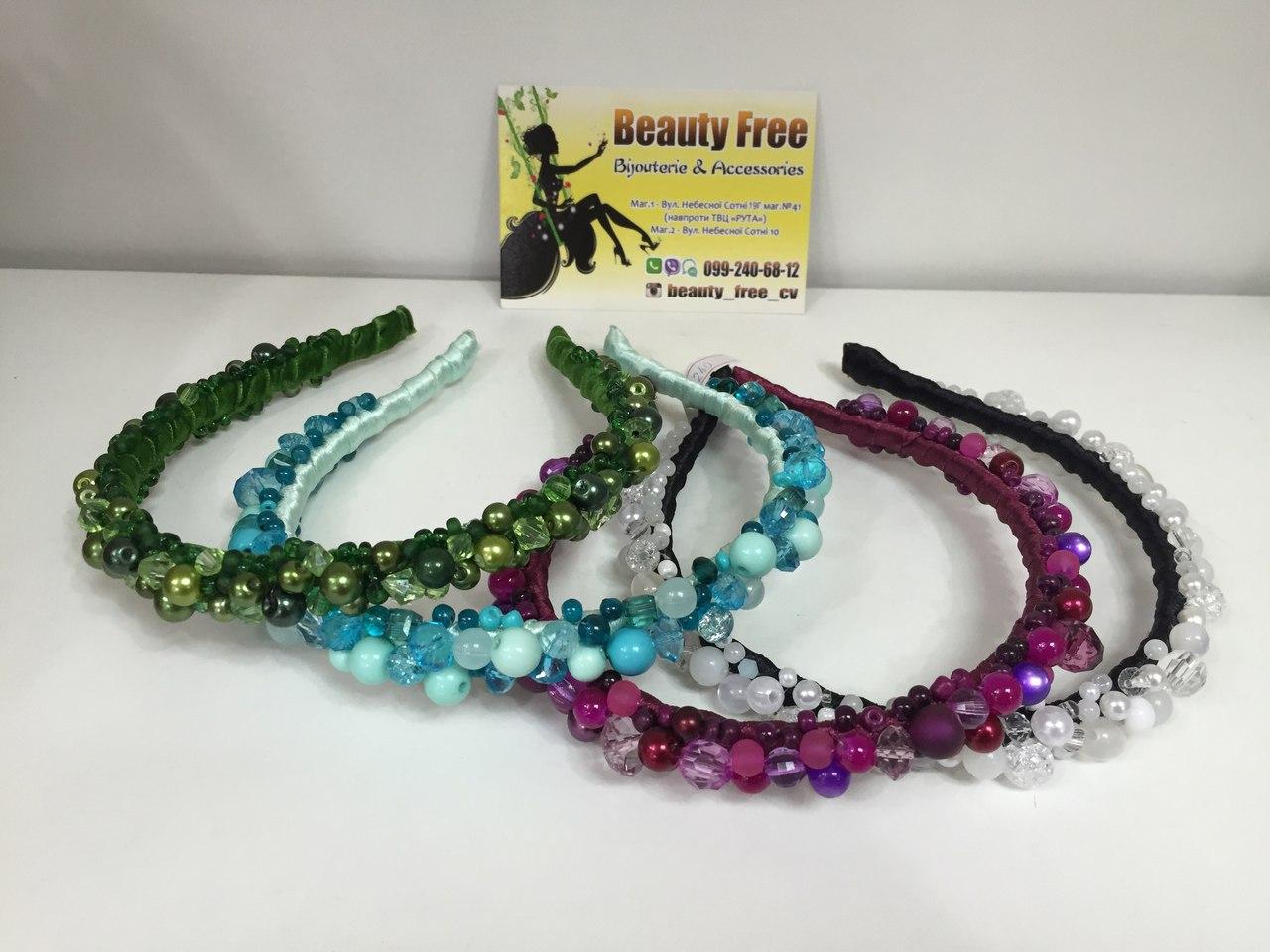 Прикраси для твого випускного @ Магазин «Beauty Free»