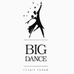 Танцевальная студия «Big Dance»