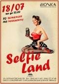 SelfieLand в «Bionica»