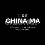 Ресторан «China Ma»
