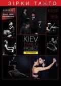 Живой концерт «Kiev Tango Project»