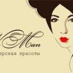 Мастерская красоты «Вумен»(WoMen)