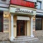 Ресторан «Венеция»