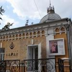 Музей и галерея «Карась Галерея»