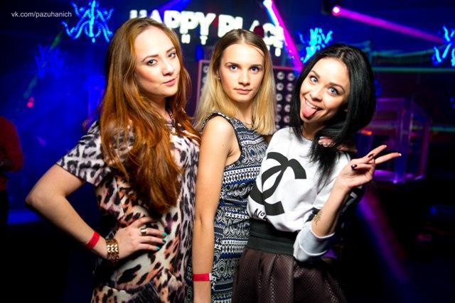 Champagne Night в «Happy Place»