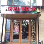 НК «Hard Rock»