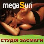Студія засмаги «MegaSun Чернівці»