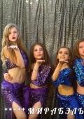 Студия восточных танцев «Мирабэль»