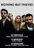 Концерт группы «Nothing but Thieves»