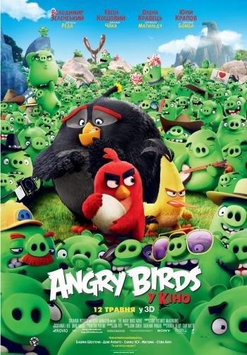Фильм Angry Birds в кино 3D