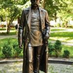 Памятник Францу Иосифу