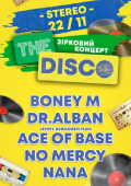 Концерт «The Disco»