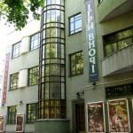 Киевский государственный театр юного зрителя в Липках