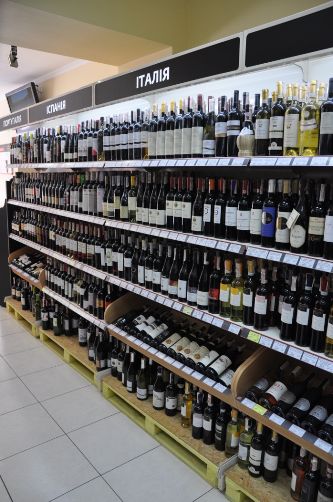 Гастровиномаркет «WINETIME»