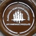 «Львівська майстерня шоколаду»