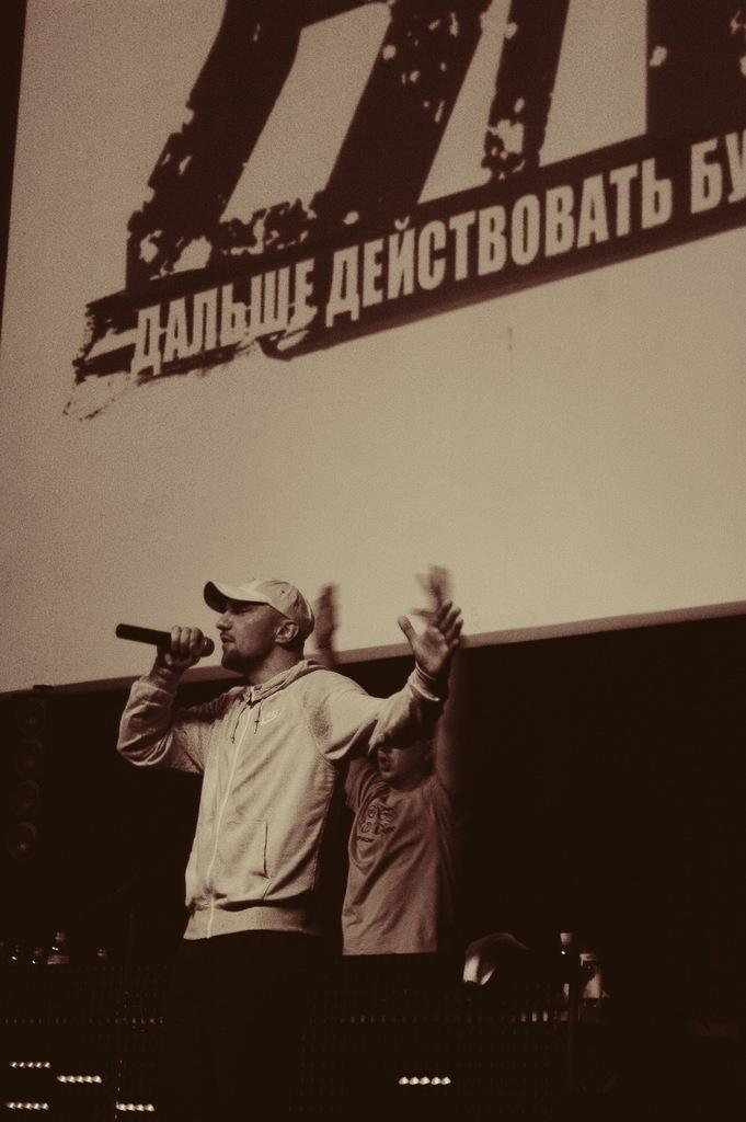 Концерт Легендарной RAP группы 25/17 в «Home»
